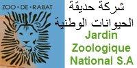 Société Jardin Zoologique National rabat