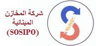 Société des Silos Portuaires (SOSIPO)