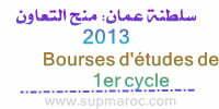 Sultanat Oman bourses