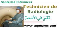 Technicien de radiologie IFCS infirmier