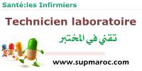 Technicien de laboratoire IFCS infirmier