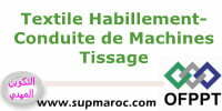 Qualification  Conduite de Machines en Tissage