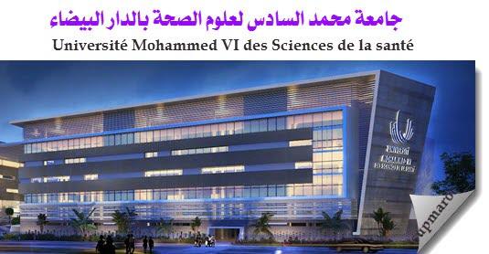 Université Mohammed VI des Sciences de la santé