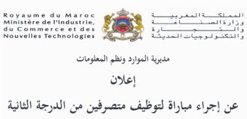 administateur Ministère de l'industrie du commerce et des nouvelles technologies