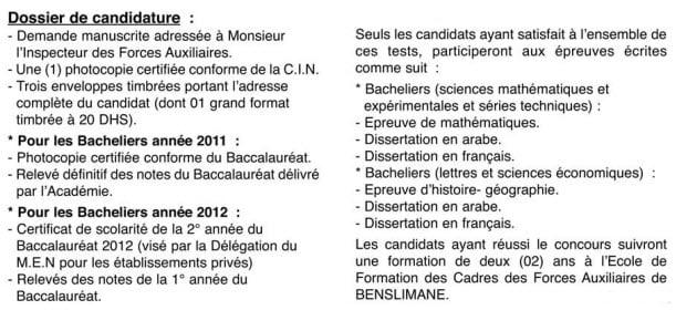 Formation des cadres: forces Auxiliaires élèves Moussaidine Sous Officiers d'encadrement