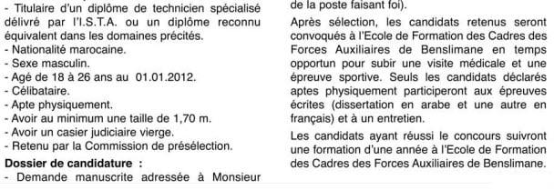 Ecole de formation des cadres des forces Auxiliaires élèves Moussaidine Sous Officiers Spécialiste