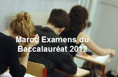 bac Session Juin 2012