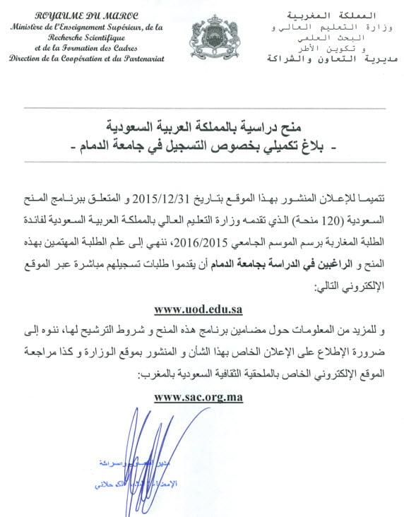 bourse saoudi arabic 2015