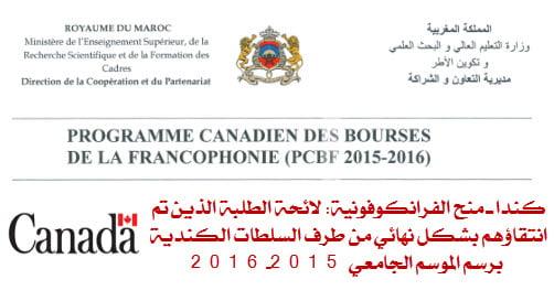canada-2015-bourses