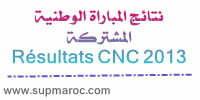 cnc2013
