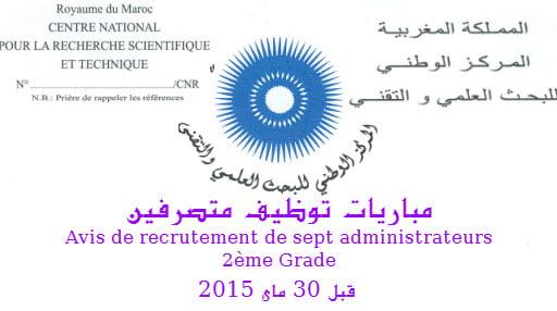 cnr Institut Marocain de l'Information Scientifique et Technique