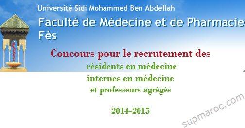 concours Résidents et interne et agrégés en médecine fes