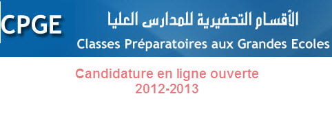 CPGE 2012