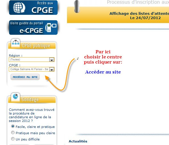liste d'attente CPGE 2012
