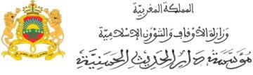 dar-elhadith-alhassania