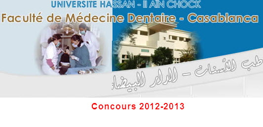 FACULTE DE MEDECINE DENTAIRE CASABLANCA