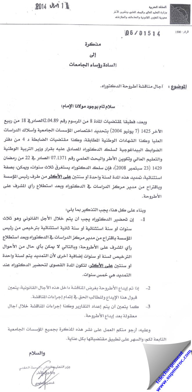 d u00e9lai de pr u00e9paration d u0026 39 un doctorat au maroc minist u00e8re de l