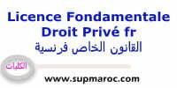 Licence droit Privé en français