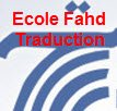 ecole fahd tradiction
