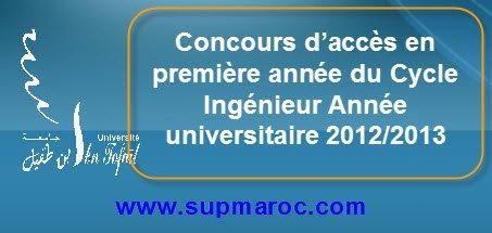 Concours d'accès en première année du Cycle Ingénieur Année universitaire 2012/2013