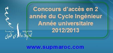 Concours d'accès en deuxième année du Cycle Ingénieur