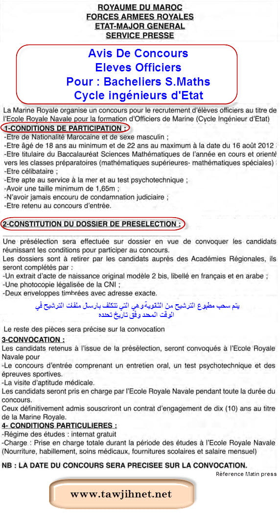 annonce concours ERN