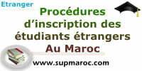 Poursuivre les Etudes Au Maroc