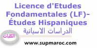 Licence d'Etudes Fondamentales (LF) etudes Hispaniques