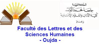 Faculté des Lettres et des Sciences Humaines - Oujda