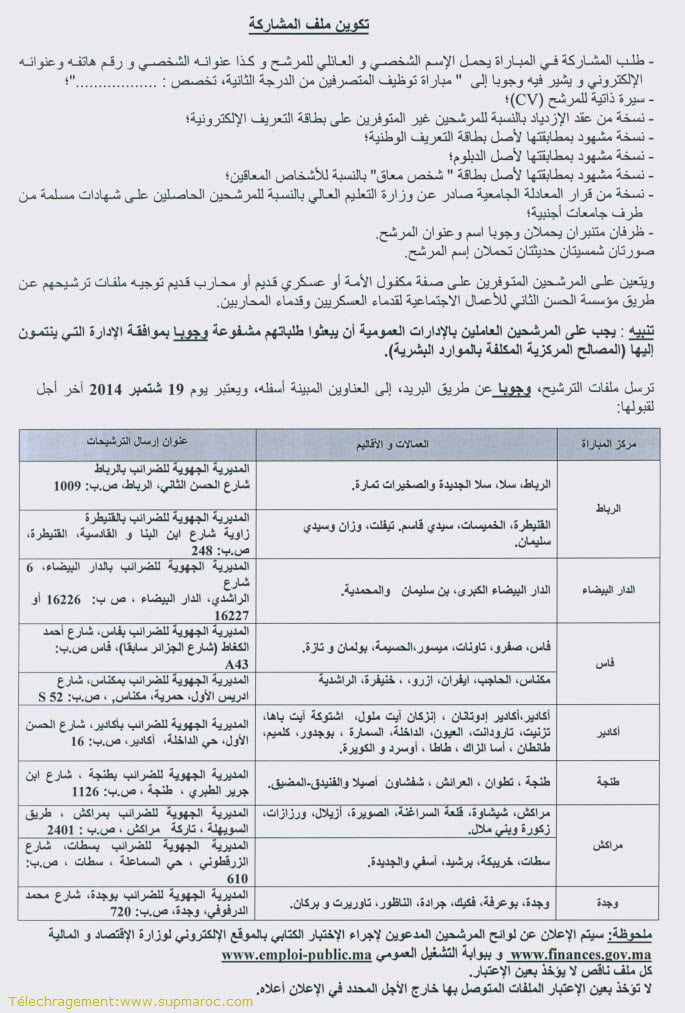 finance concours 2014-1