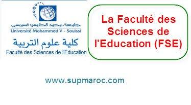 Résultats Faculté des Sciences de l'Education (FSE) | Sup Maroc