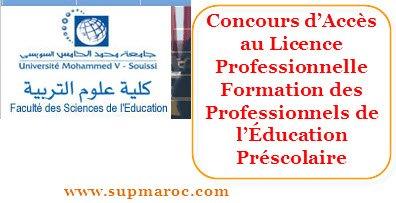 Licence Professionnelle Formation des Professionnels de l'Éducation Préscolaire