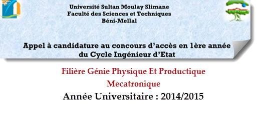 fst Beni mellal Filière Génie Physique Et Productique Mecatronique
