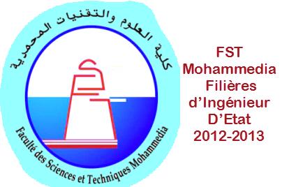 FST Cycle ingenieur