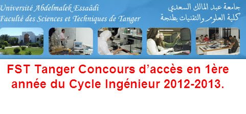 Concours d'accès en 1ère année du Cycle Ingénieur 2012-2013