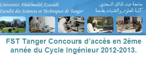 FST Tanger  2ème année du cycle ingénieur