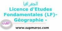 Université Faculté licence d'Études Fondamentales (LF) Géographie