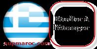 Etude à l'étranger Grèce
