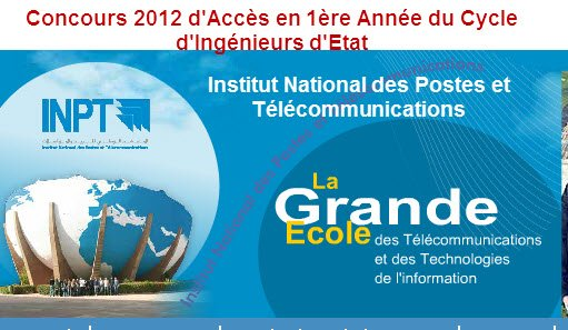 Concours 2012 INPT Institut National des Postes et Télécommunications