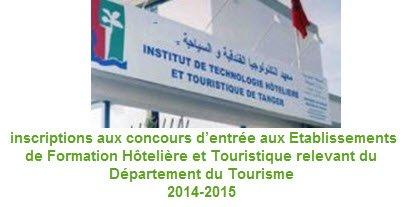 itah tourisme