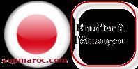 Etude à l'étranger Japon