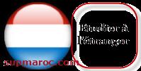 Etude à l'étranger  Luxembourg
