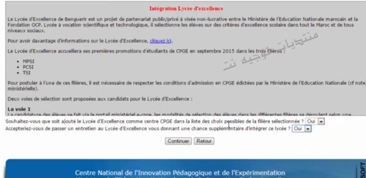 lycee-dexcelence-beengurir-2015