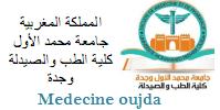 medecine-oujda1