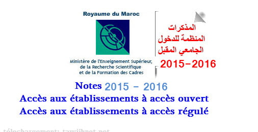 note 2015-2016-ENCG-ENSA-ENSAM-Médecine-Pharmacie-Dentaire-Facultés-EST-FST