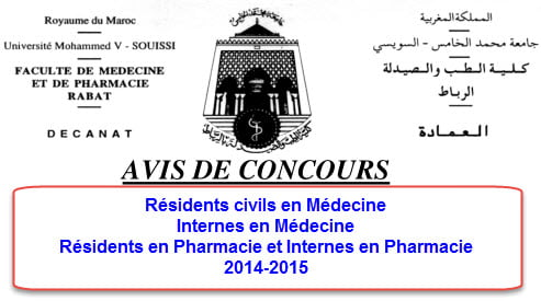 recident interne medecine