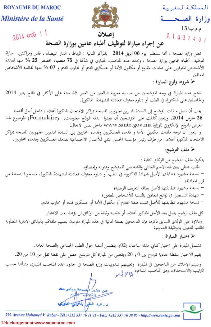 recrutement-medecins2014