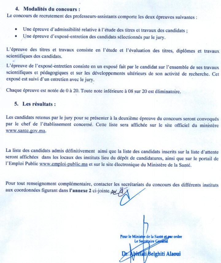 recrutement prof ISPITS 2014-2