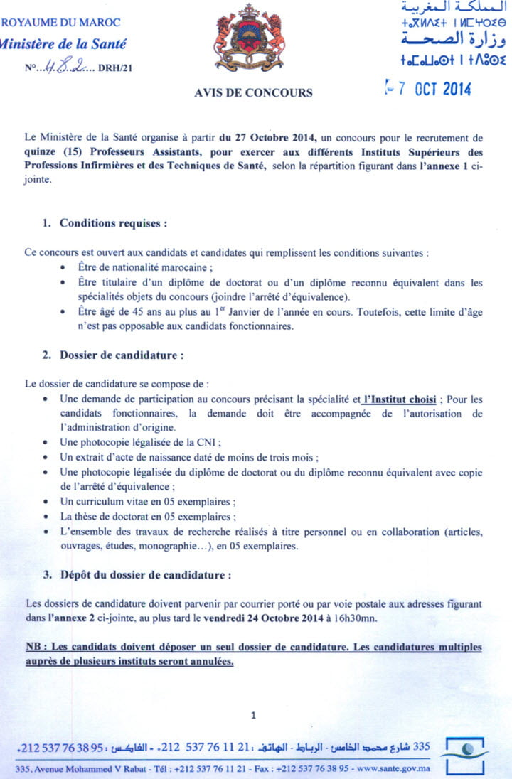 ispits 2014 ministere de sant u00e9 concours de recrutement de quinze  15  professeurs assistants