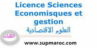 Licence Sciences Economiques et gestion